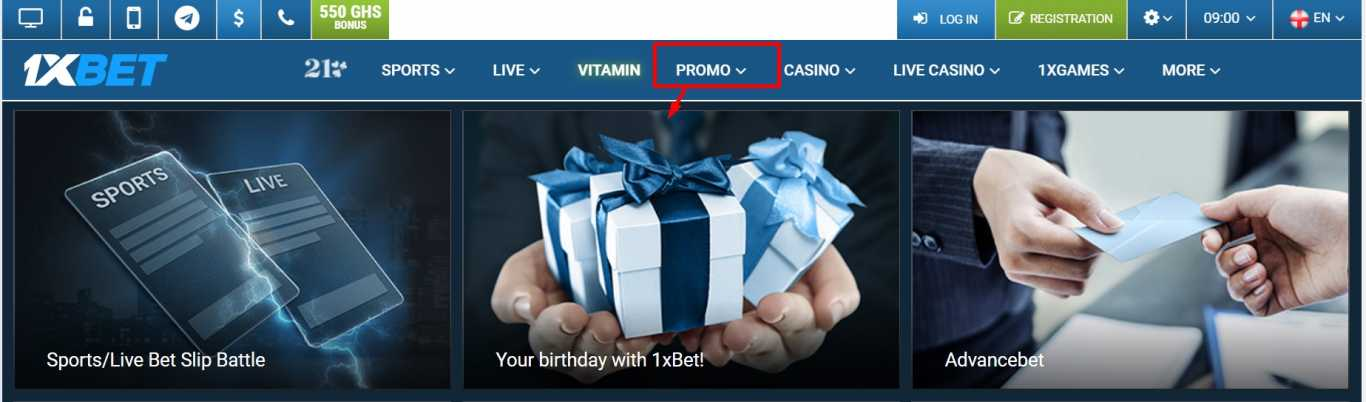 Birthday bonuses, 1xBet welcome bonus and others